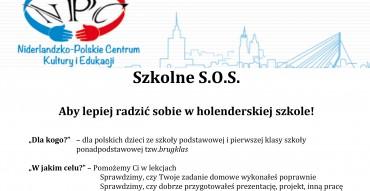 SOS_NPC